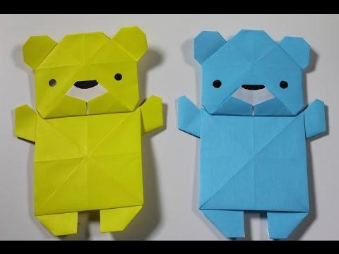 How to Origami Tutorial Animal : Polar Bear