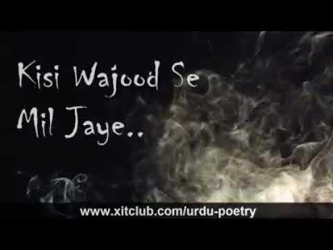 chalo tum chor do mujh ko - girls voice - sad urdu ghazal