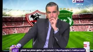 بالفيديو..احمد مجاهد: وزارة الشباب جانبها الصواب في أزمة 'عبدالفتاح'