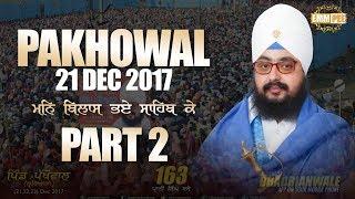 Part 2 - Man Bilas Bhaye Sahib Ke - 21 Dec 2017 - Pakhowal