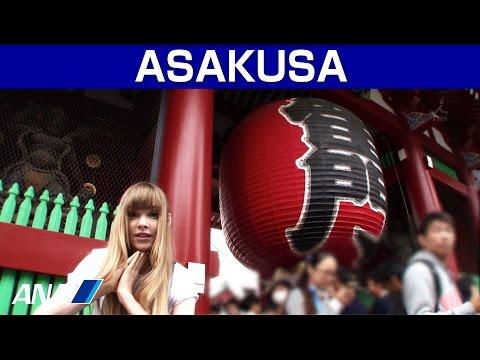 【Tokyo Guide Ep.4】ASAKUSA #tokyoextra #東京EXTRA