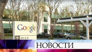 СМИ: Компания Google специально затрудняет поиск новостей отRT иагентства «Спутник».
