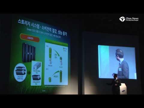 CIO Forum 2012 Samsung Memory Wan Hoon Hong VP 20121106 Seoul