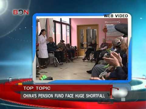 China's pension fund face huge shortfall-Media Watch June 17 -- BONTV