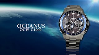 CASIO OCEANUS OCW-G1000 product video