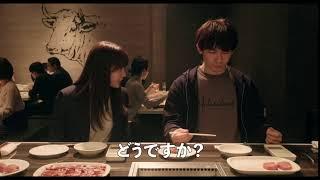 映画『フード・ラック!食運』Go To ミート動画002「肉は泣く」編
