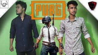 বাংলাদেশি সন্ত্রাসী -  PUBg Mobile