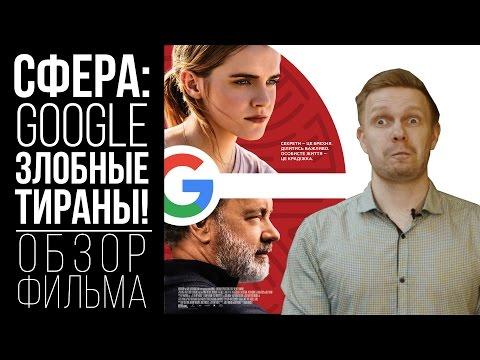 Смотреть фильмы онлайн бесплатно на new-