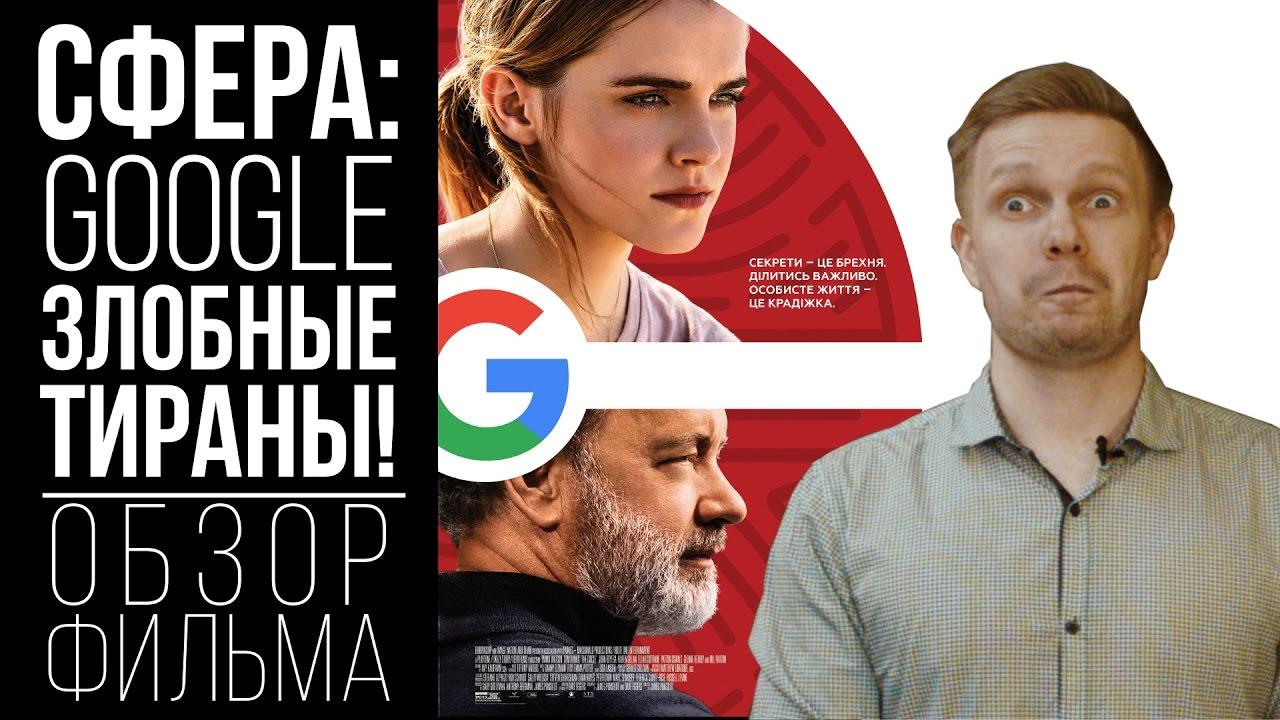 filmi-gde-podglyadivayut-aeroporte