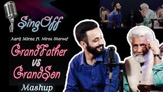 GrandFather vs GrandSon   Sing-Off   Aarij Mirza   Mirza Shareef   1 Beat Mashup (Old vs New)