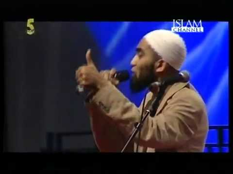Kamal Uddin   99 Names Of Allah