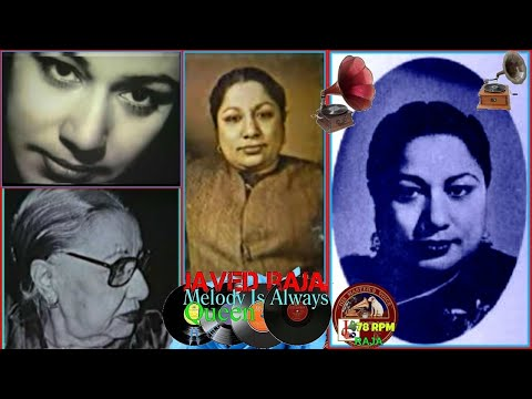 ZOHRA BAI & Gope-Film-AAINA-{1944}-Balamji Ye Kya Jadoo Dara-[ Rarest of Rare ]