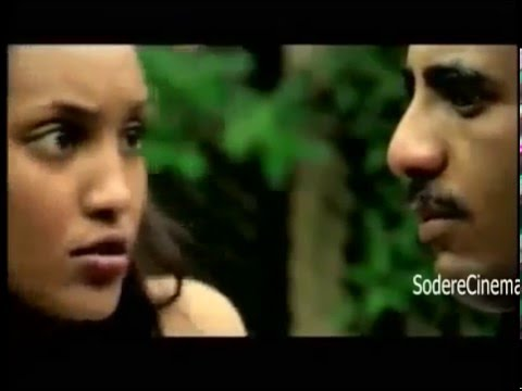 Selanchi  Sayat Demesse full Ethiopian Movie