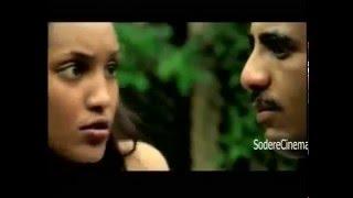 Selanchi (Sayat Demesse) Full Ethiopian Movie - English Subtitles
