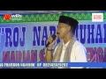 Pengajian Hj Kharisma Sambutan Muspika Di Dusun Kasihan Desa Manyaran Kecamatan Banyakan Kediri