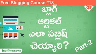 Learn Blog Post Publish in wordpress Blog(Part 2) |Free  Blog Course Telugu -Class 18