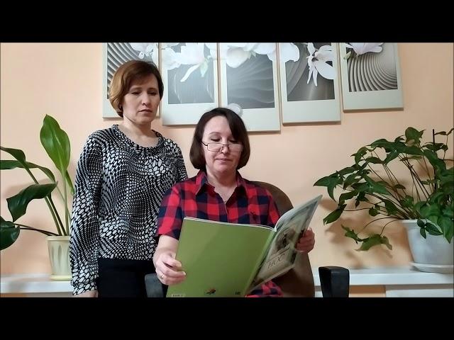 Изображение предпросмотра прочтения – «Краснополянская детская библиотека-филиал» читает произведение «Нос» Н.В.Гоголя