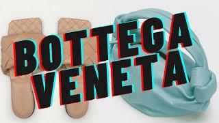 보테가 베네타(bottega veneta) [BV 리도…