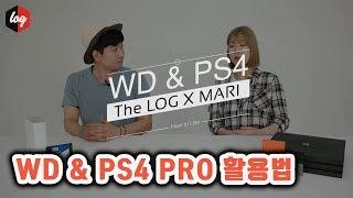 [이벤트] WD스토리지 & 플스4(PS4) 프로…