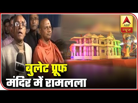 Imp Announcements In Ram Mandir Trust's First Meeting | ABP News