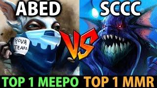 Abed [Meepo] vs Sccc [Slardar] Dota2- Top 1 Meepo vs Top 1 MMR