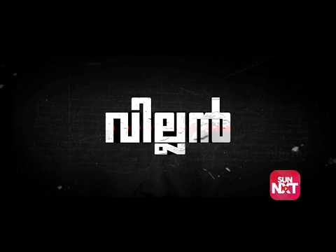 villain malayalam 2017 mohanlal vishal manju warrier hansika motwani surya tv tamil nadu channel award night film serial web series shows comedy sing music promo video free download dubbing   surya tv tamil nadu channel award night film serial web series shows comedy sing music promo video free download dubbing