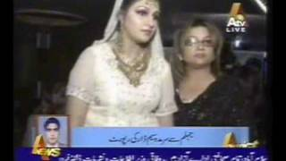 News On ATv 28th February 2011 By Excellent Cosmetics Thumbnail