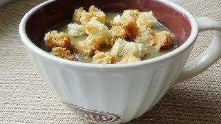 Суп пюре из Чечевицы Быстро и просто, а как вкусно!!!