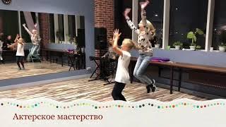 Урок по актерскому мастерству. Педагог Евгения Татошвили.