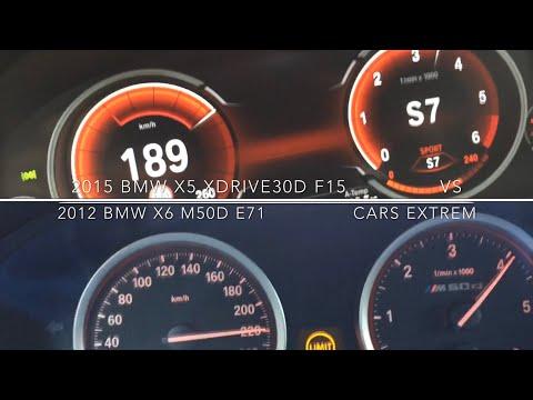 0-250 KM/H RACE: 2012 BMW X6 M50d E71 VS 2015 BMW X5 xDrive30d F15