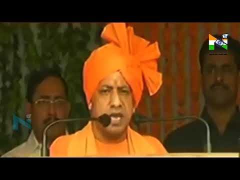 लखनऊ में सीएम योगी ने फहराया तिरंगा, कहा- हमें भारत को विकसित करना है