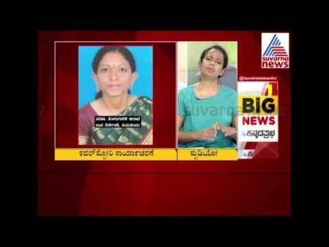 Cover Story Reveal Agriculture department corruption Discussion With Vijayalakshmi Sibaruru Part 3