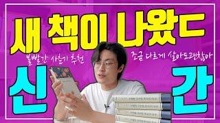 [Vlog] 박철우 작…