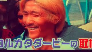 インドの日本人プロサッカー選手 遊佐克美 検索動画 16