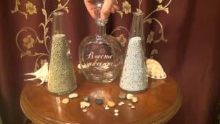 Песочная церемония на свадьбу.(видео №1) www.Sovet-da-love.ru