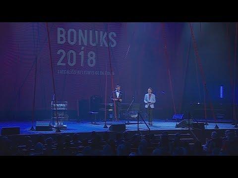 Latgaliešu kultūras gada balva ''Boņuks 2018''