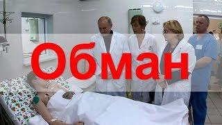 Ложь Путина в Магнитогорске