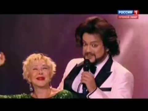 успенская и киркоров забываю скачать песню