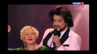 Филипп Киркоров и Любовь Успенская - Забываю (Новая волна 2015)