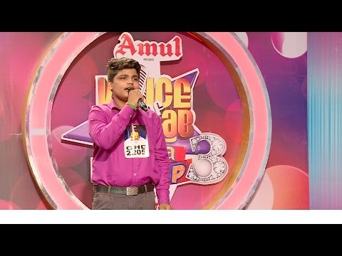 Rohan Prince mind-blowing performance in Chd Auditions | VOP Chhota Champ 3 | PTC Punjabi