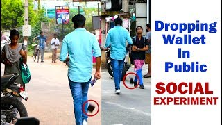 Dropping Wallet In Public | Social Experiment #001 | Kovai 360