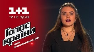 Виталина Мусиенко