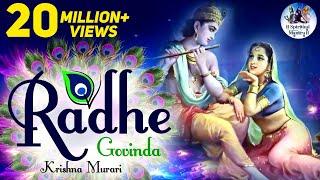 radhe-govinda-krishna-murari-very-beautiful-song-popular-shri-krishna-bhajan-full-song