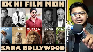 6 BOLLYWOOD ACTORS in Lion King 2019