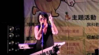 FIR飛兒樂團9 你的微笑(1080p中文字幕)@第三屆鳳梨文化節閉幕演唱會