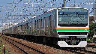 JRE231系U69 U538編成 1550E 普通 小金井行き JR東海道本線 辻堂~藤沢 区間