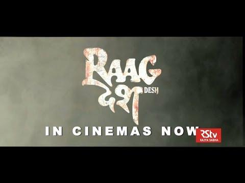 Raag Desh in Cinemas Now| Trailer