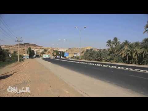 تقرير قناة سي ان ان العربية عن اهرامات السودان