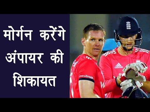 India vs England: Eoin Morgan to complaint about the Umpiring errors | वनइंडिया हिंदी