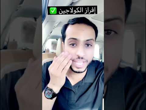 نتيجة الإبتعاد عن السكر الابيض لمدة شهر تجربة هشام العشيوان Youtube